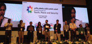 Amman Declaration reading
