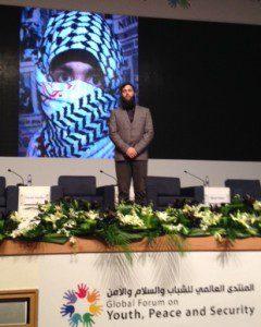 Amman - Yousef Assadiq